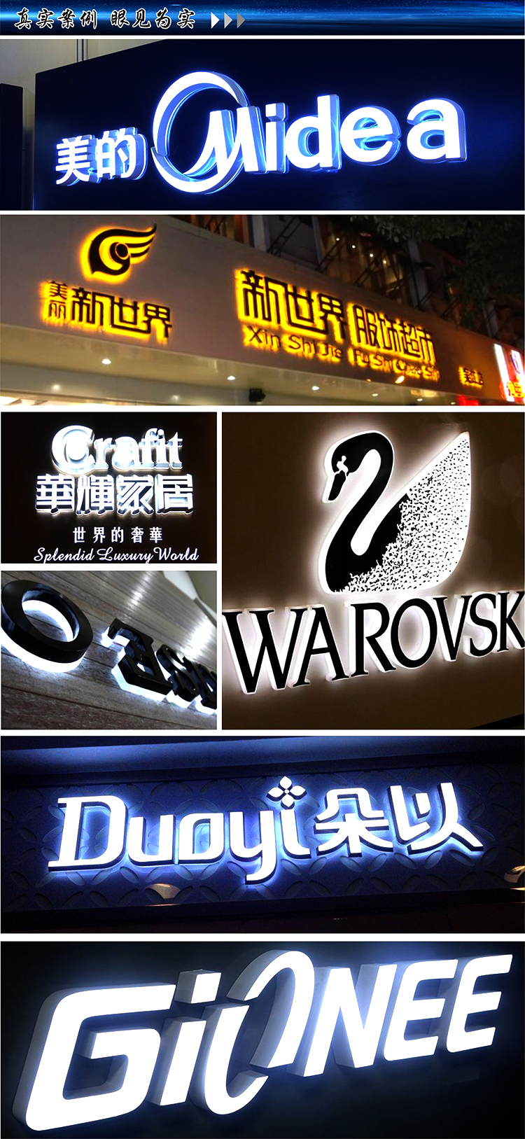 """<div style=""""text-align:left;""""> <span style=""""line-height:1.5;"""">发光字系列</span> </div>"""